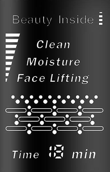 Kosmetický přístroj BeautyRelax Rflift